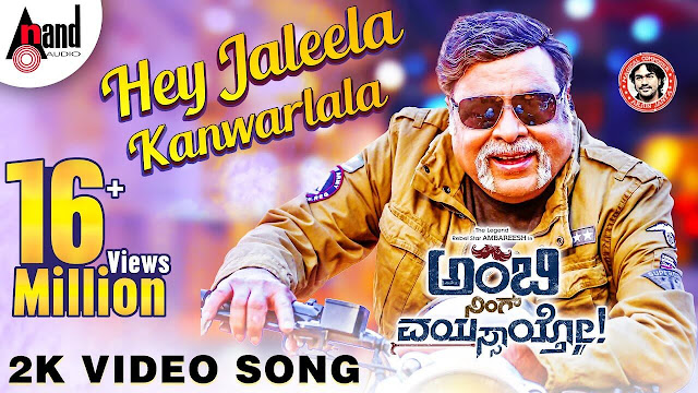 Super Hit Kannada Songs Download