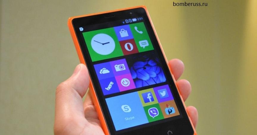 Nokia X2 Dual SIM не ловит в метро