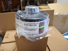 IMG 20200409 170206 1 - Δωρεά για αγορά εξοπλισμού από το Επιμελητήριο Λάρισας