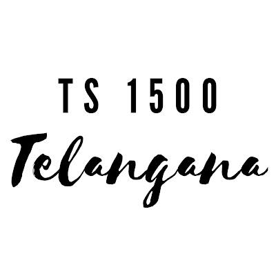 ts 1500 rupees scheme