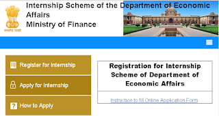 Internship-deptt-of-economic-affairs