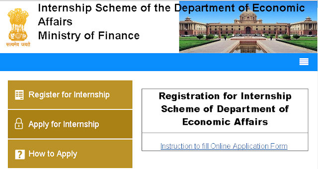applications for the internship scheme of the department of economic affairs for the year 2017