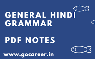 General Hindi Grammar PDF Notes With Objective Questions