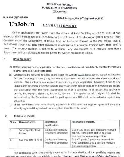 AP SI Notification 2020 Arunachal Pradesh 123 Post Sub Inspector Application Form