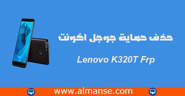 Lenovo K320T Remove Google Account