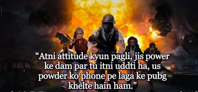 60+ Pubg quotes, status and whatsApp DP