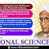 National Science Day Celebrations 2020 HD Wallpoapers Best English Quotes Famous National Science Day Greetings in English Whatsapp Pictures Free Download Images Onlne