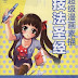 How To Draw Manga - 0098 | PDF