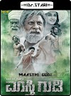 Maasthi Gudi (2017) 720p UNCUT HDRip x264 [Dual Audio] [Hindi DD 2.0 - Kannada 2.0] Exclusive By -=!Dr.STAR!=-