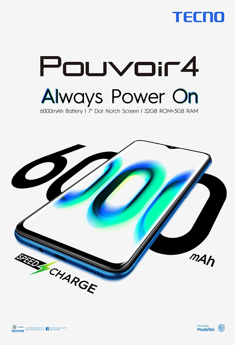 Pouvoir 4 series poster
