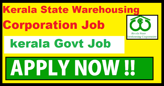 kerala-state-warehousing-corporation-recruitment-2020