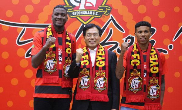 Gyeongnam FC Transfer Talk