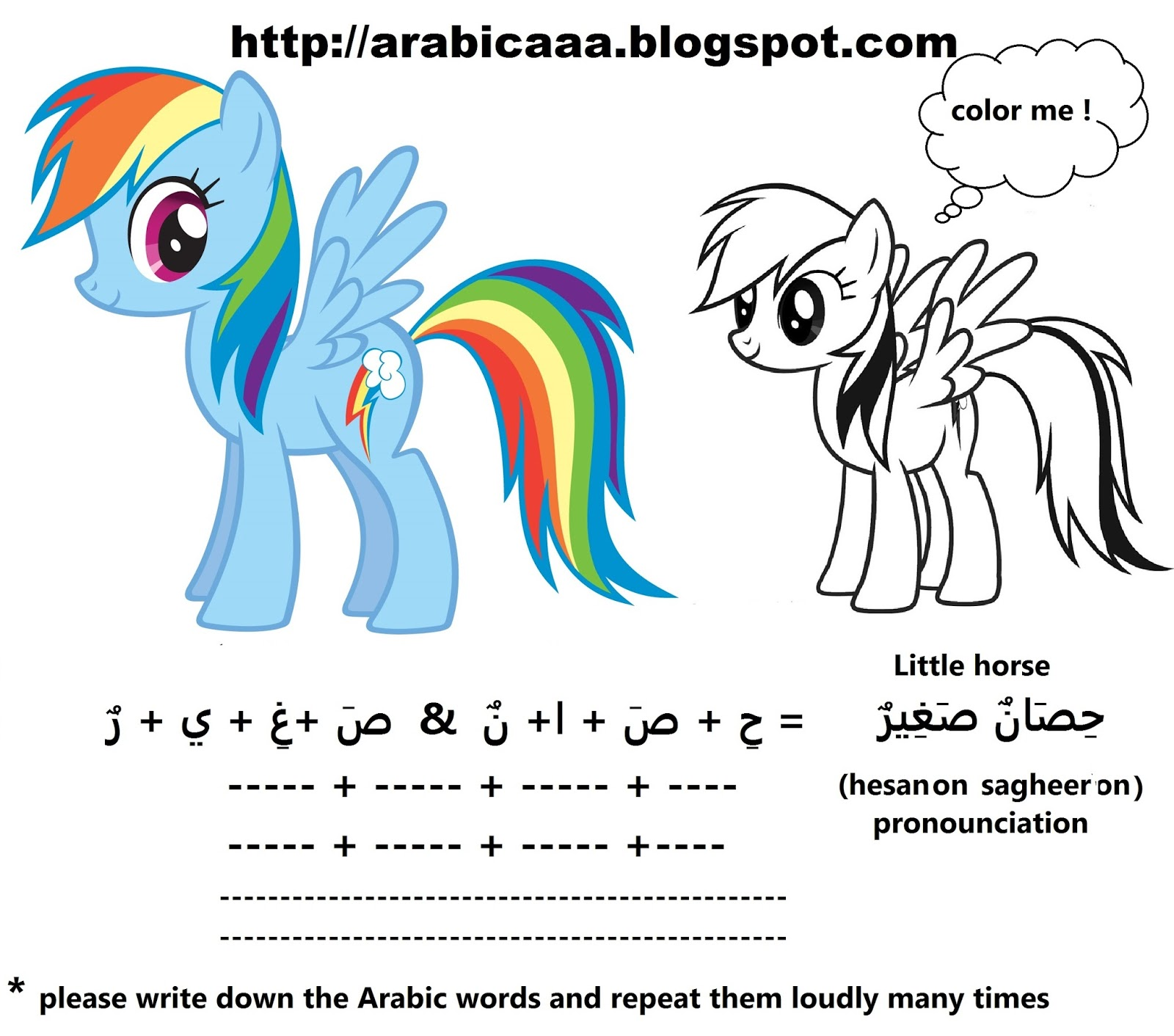 Arabic How To My Little Pony Arabic Worksheet 2