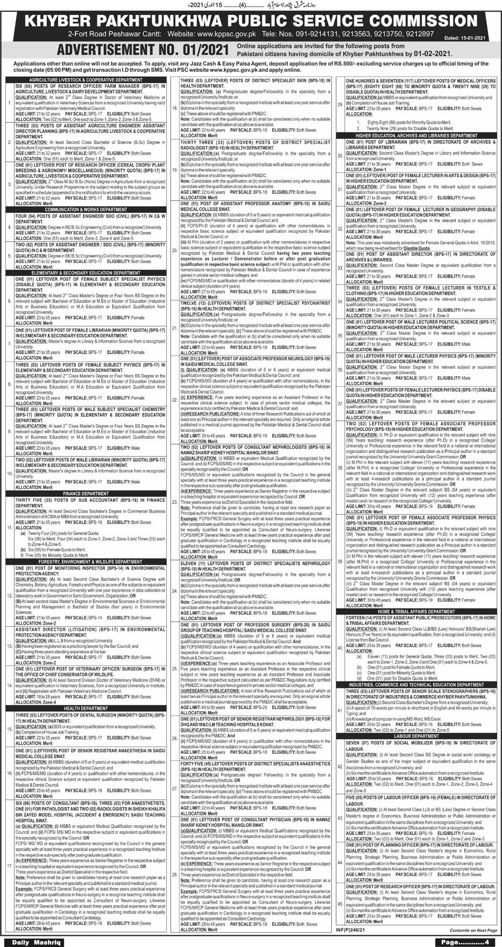 Latest Govt Jobs 2021 - Khyber Pakhtunkhwa Public Service Commission Jobs 2021 - KPPSC Jobs 2021 - Online Apply - www.kppsc.gov.pk