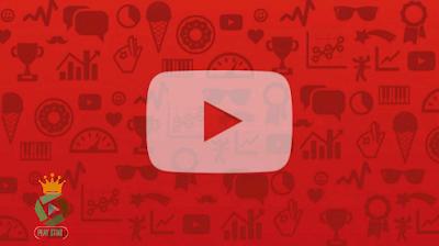 طريقة معرفة اكثر الفيديوهات مشاهده على اليوتيوب youtube في أي دولة