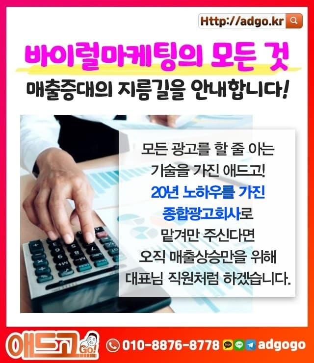 부산사하광고에이전시