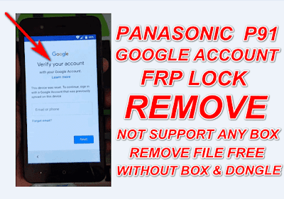 How To Remove Panasonic P91 Frp Without Box-Remove File Free