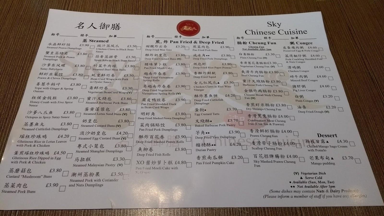 The Secret Diner: Sky Chinese Cuisine