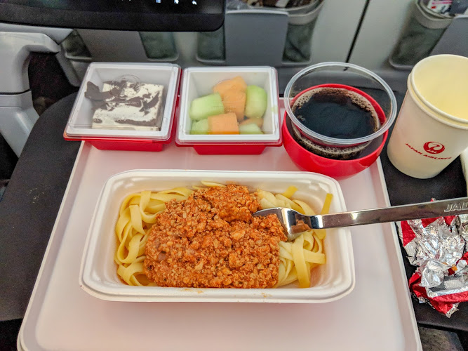 Japan Airlines Airplane Food Menu