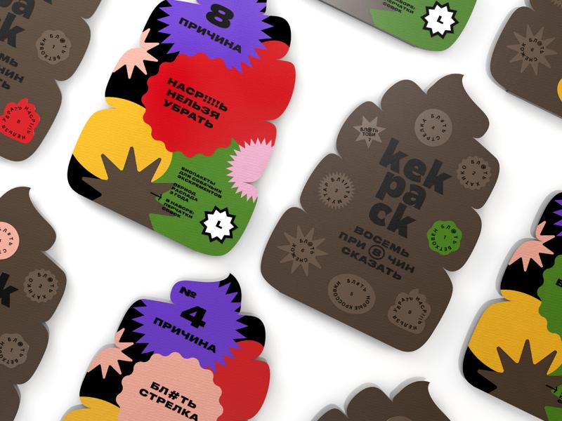 KekPack – concept eco poop bags