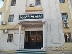 مديرية التربية لولاية الاغواط http://www.delaghouat.dz/