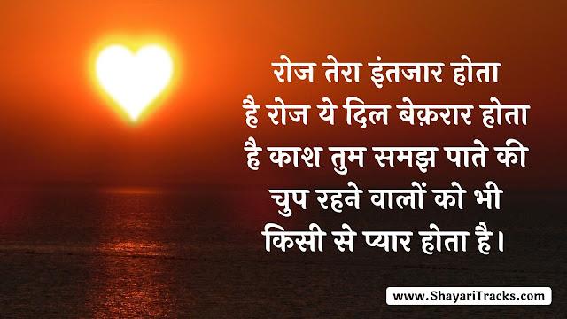 Ansh pandit shayari in written