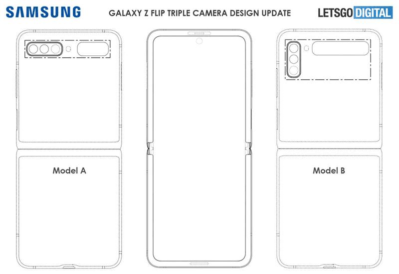 The patent design