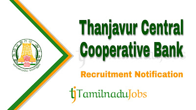 Thanjavur Central Cooperative Bank Recruitment 2019, Thanjavur Central Cooperative Bank Recruitment Notification 2019, govt jobs in tamilnadu, tn govt jobs, latest Thanjavur Central Cooperative Bank Recruitment update