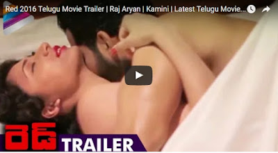 Red 2016 Telugu Movie Trailer | Raj Aryan | Kamini | Latest Telugu Movie...