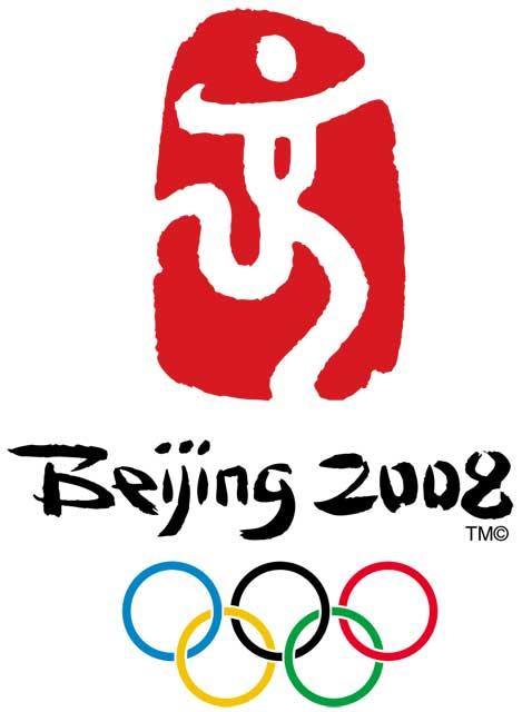 2008 Beijing Summer Olympics Logo