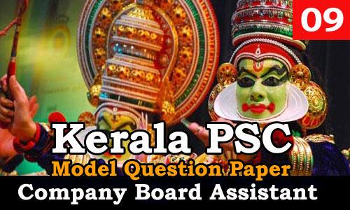 Model Question Paper - Company Board Assistant - 09