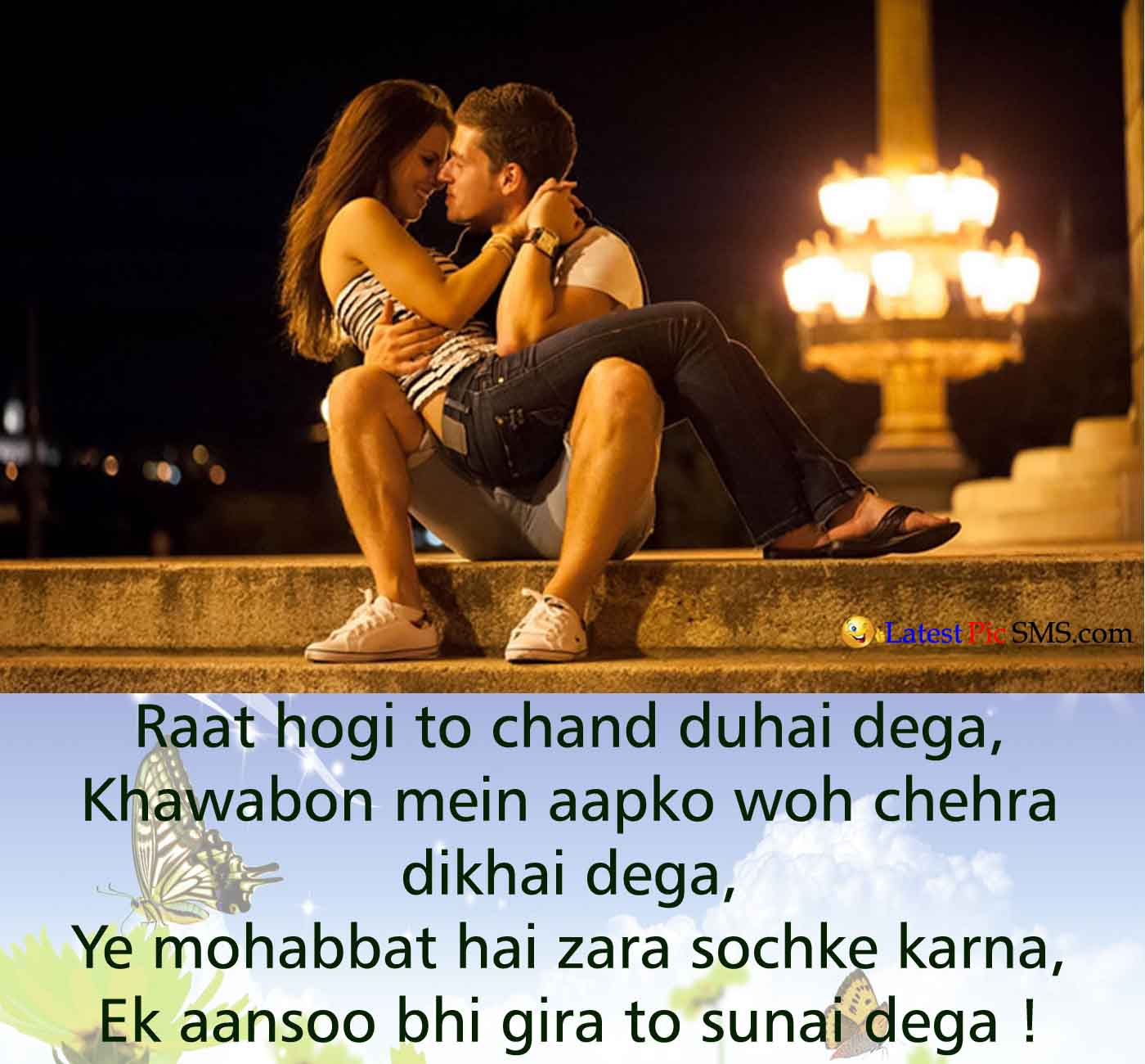 mohabbat love shayari hindi