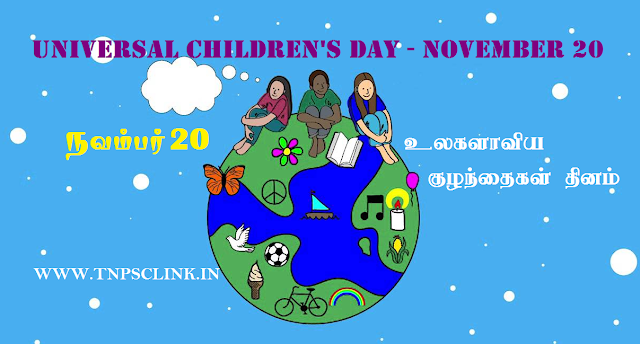 20 November Universal Children's Day theme