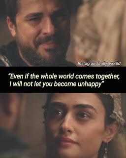 Ertuğrul Ghazi English Quotes