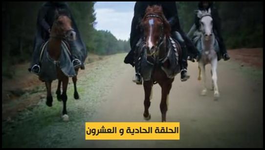 حريم السلطان الجزء الثالث الحلقة 68