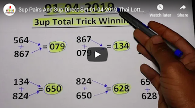 Thailand lotto VIP 3up pair formula numbers 01 April 2019