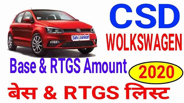 Volkswagen CSD price list