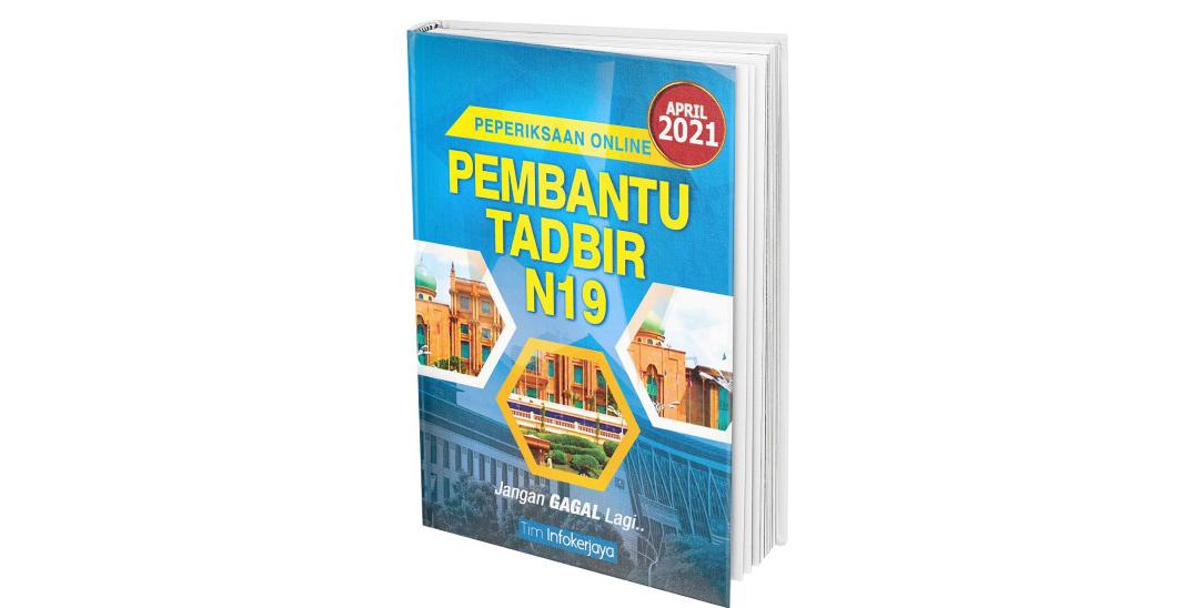 PSEE Pembantu Tadbir N19 - Rujukan Exam April 2021