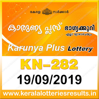 "KeralaLotteriesresults.in, ""kerala lottery result 19 09 2019 karunya plus kn 282"", karunya plus today result : 19-09-2019 karunya plus lottery kn-282, kerala lottery result 19-09-2019, karunya plus lottery results, kerala lottery result today karunya plus, karunya plus lottery result, kerala lottery result karunya plus today, kerala lottery karunya plus today result, karunya plus kerala lottery result, karunya plus lottery kn.282 results 19-09-2019, karunya plus lottery kn 282, live karunya plus lottery kn-282, karunya plus lottery, kerala lottery today result karunya plus, karunya plus lottery (kn-282) 19/09/2019, today karunya plus lottery result, karunya plus lottery today result, karunya plus lottery results today, today kerala lottery result karunya plus, kerala lottery results today karunya plus 19 09 19, karunya plus lottery today, today lottery result karunya plus 19-09-19, karunya plus lottery result today 19.09.2019, kerala lottery result live, kerala lottery bumper result, kerala lottery result yesterday, kerala lottery result today, kerala online lottery results, kerala lottery draw, kerala lottery results, kerala state lottery today, kerala lottare, kerala lottery result, lottery today, kerala lottery today draw result, kerala lottery online purchase, kerala lottery, kl result,  yesterday lottery results, lotteries results, keralalotteries, kerala lottery, keralalotteryresult, kerala lottery result, kerala lottery result live, kerala lottery today, kerala lottery result today, kerala lottery results today, today kerala lottery result, kerala lottery ticket pictures, kerala samsthana bhagyakuri"