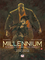 http://www.culture21century.gr/2016/10/millennium-graphic-3-sylvain-runberg-book-review.html