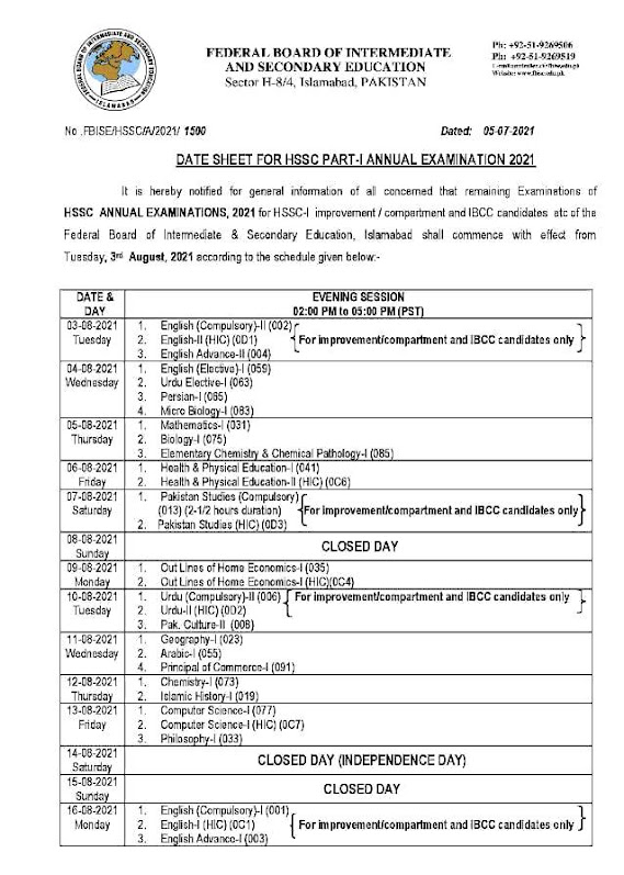 FBISE Announced 1st Year Date Sheet 2021