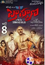 Brahmana (2016) Telugu Movie DVDScr 700MB