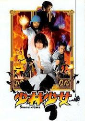 Shaolin Girl (2008) [Vose]