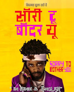 Sorry to Bother You (2018) 720p Bluray 900MB Dual Audio Hindi+English || 7starHD