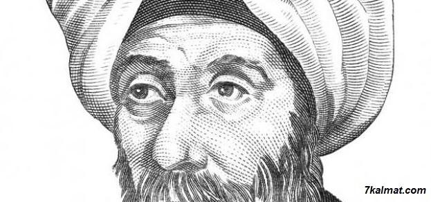 أقوال وحكم الحسن البصري ومولده ونشأته وحكمه وأقواله ومواقف من حياته ووفاته.