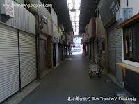 依勢駅前商店街