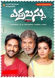 Watch Erra Bus (2014) DVDScr Telugu Full Movie Watch Online Free Download