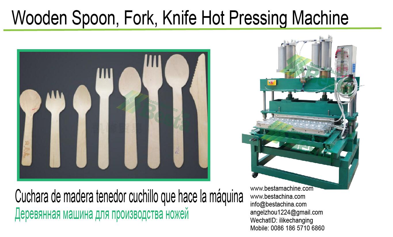 la cuchara de madera, tenedor, máquina para fabricar