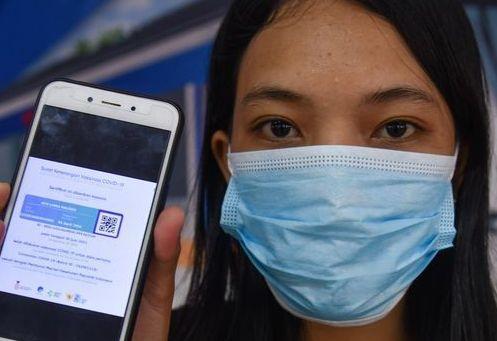 Jika Tidak Menerima SMS dari 1199, Begini Cara Cek Sertifikat Vaksin COVID-19