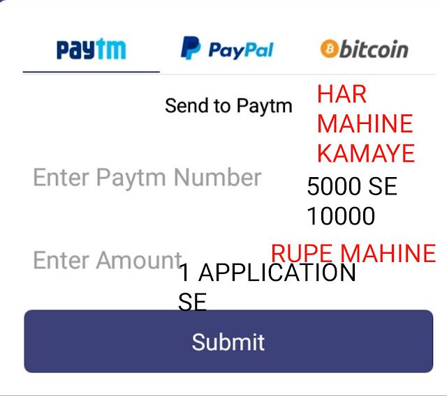 Capwin application se paise kaise kamaye ?